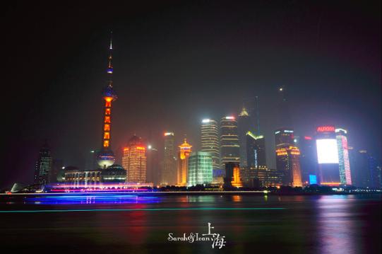 上海11.png