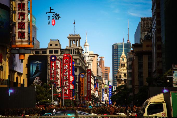 上海2.png