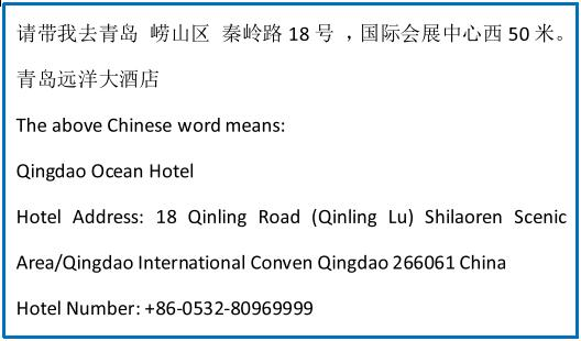 Hotel Card.jpg