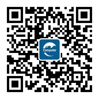 AEIC旗下计算机类科研平台——计算机信息观察家.jpg