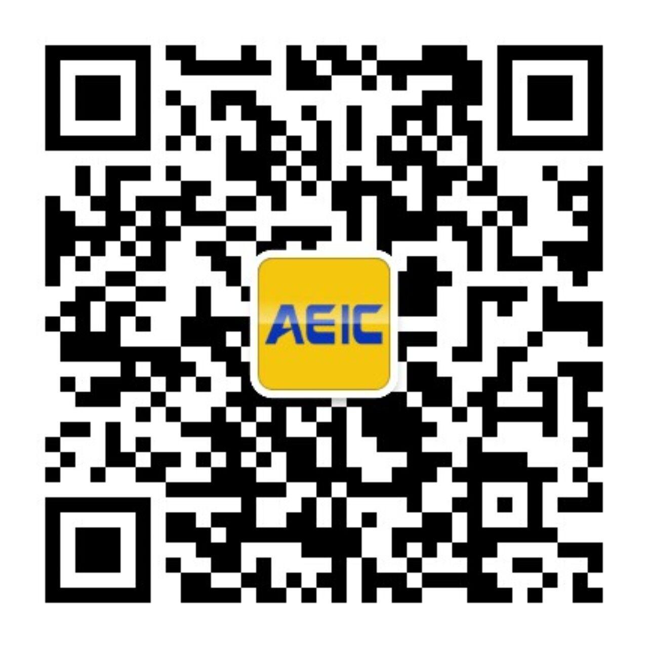 AEIC微信二维码.jpg