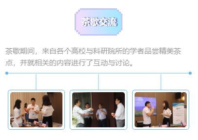 20190603新闻动态厦门会议落幕13.jpg