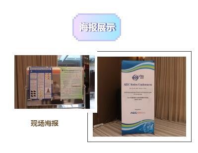 20190603新闻动态厦门会议落幕14.jpg