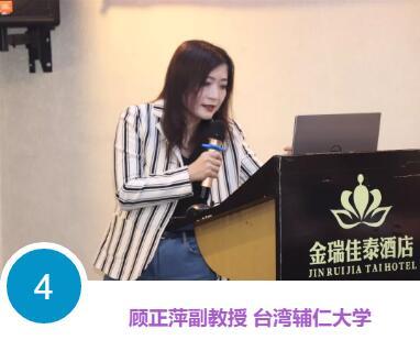 20190603新闻动态厦门会议落幕22.jpg