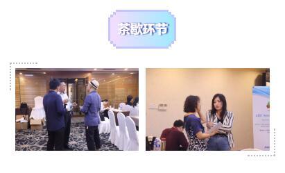 20190603新闻动态厦门会议落幕23.jpg