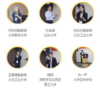 20190603新闻动态厦门会议落幕25.jpg