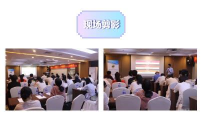 20190603新闻动态厦门会议落幕26.jpg