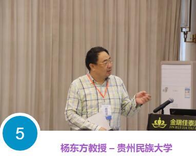 20190603新闻动态厦门会议落幕9.jpg