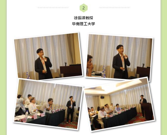20190618新闻动态贵阳站会议落幕21.jpg