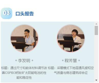 20190626新闻动态新加坡会议落幕11.jpg