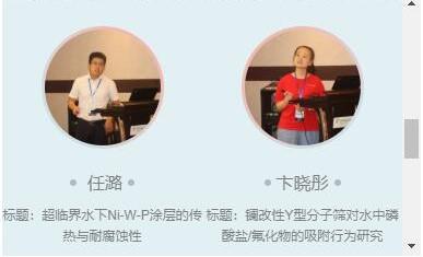 20190626新闻动态新加坡会议落幕14_副本.jpg