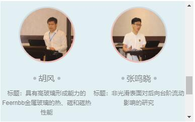 20190626新闻动态新加坡会议落幕15.jpg