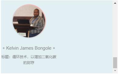 20190626新闻动态新加坡会议落幕16.jpg