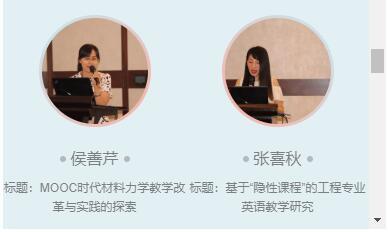 20190626新闻动态新加坡会议落幕27.jpg