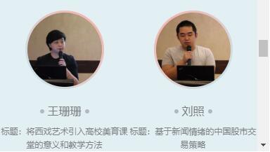 20190626新闻动态新加坡会议落幕28.jpg