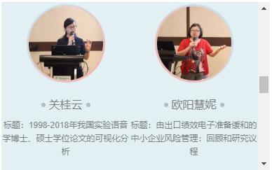 20190626新闻动态新加坡会议落幕29.jpg