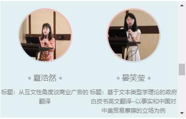 20190626新闻动态新加坡会议落幕30.jpg