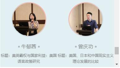 20190626新闻动态新加坡会议落幕32.jpg