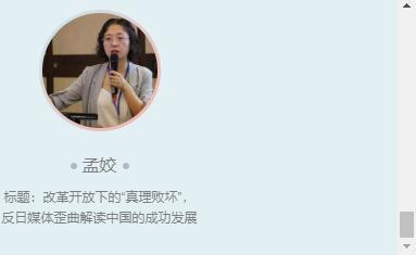 20190626新闻动态新加坡会议落幕33.jpg