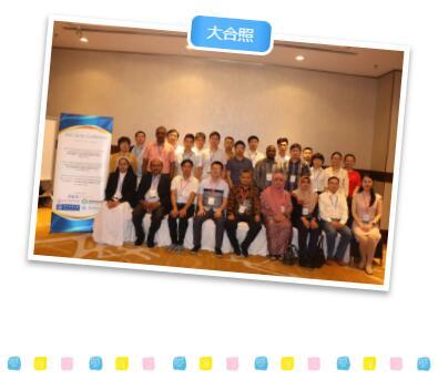 20190626新闻动态新加坡会议落幕39_副本.jpg