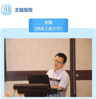 20190626新闻动态新加坡会议落幕5.jpg