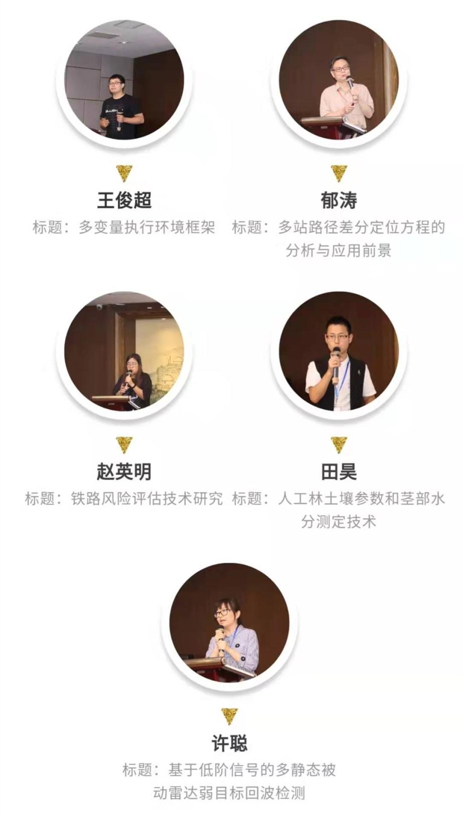 20190715新闻动态南京站21.jpg