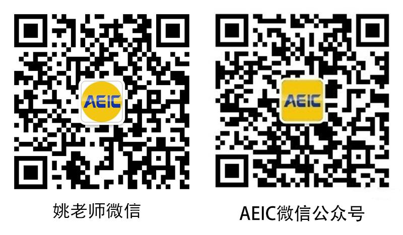 【更新版1.0】姚老师AEIC二维码小卡片制作.jpg
