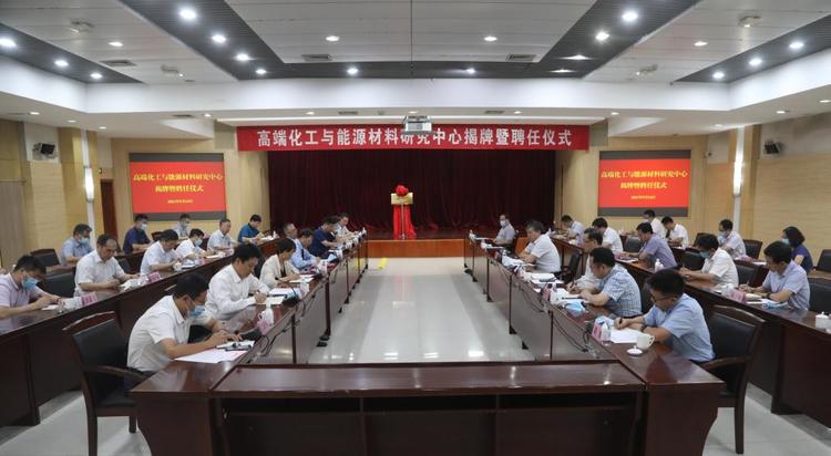 中国石油大学(华东)1.png