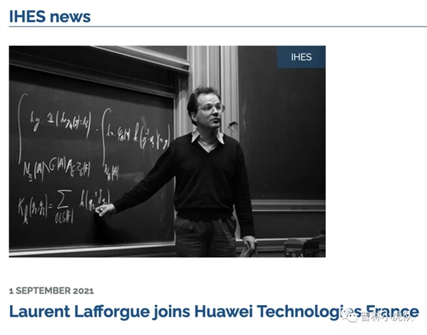 Laurent lafforgue joins huawei technologly.png