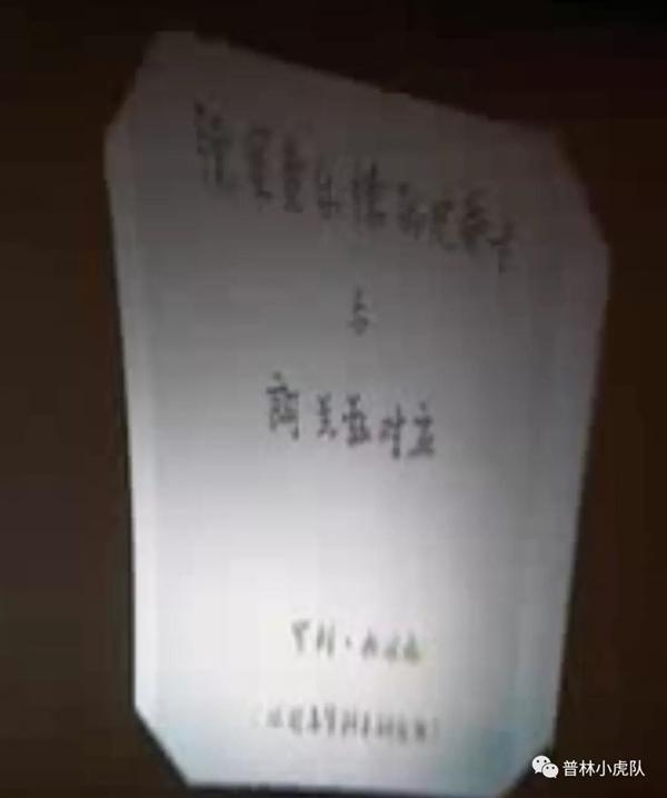 拉佛阁的中文幻灯片.png