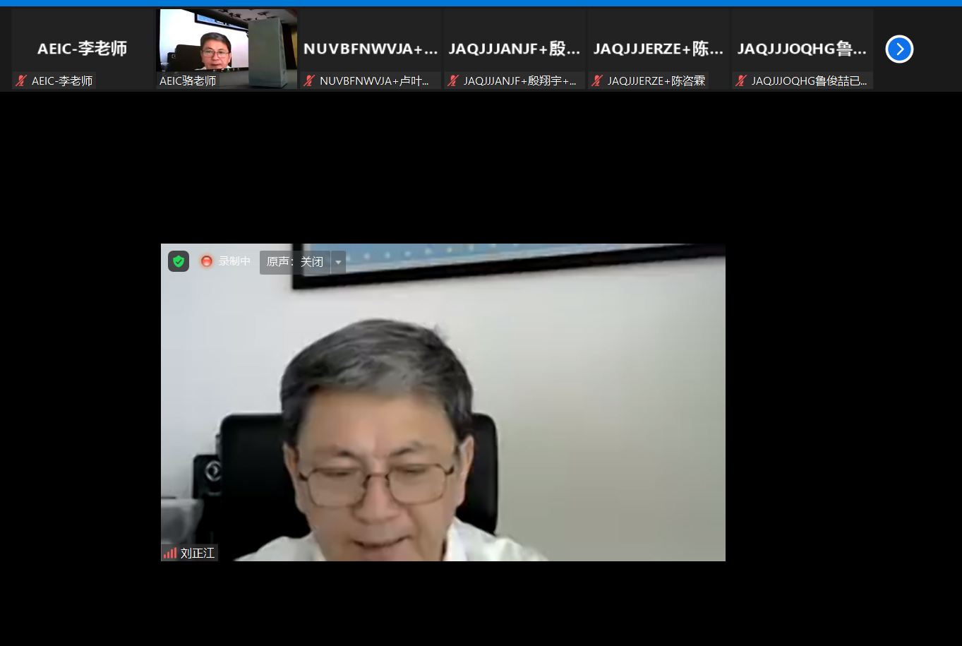 刘正江教授, 大连海事大学(原副校长)致辞.jpg