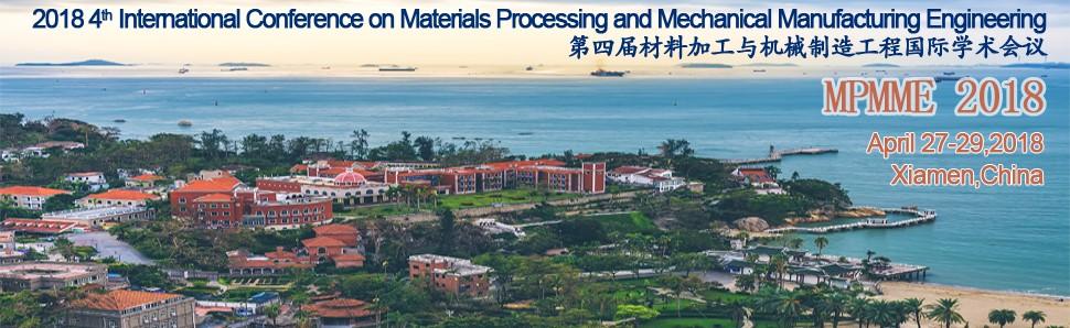 第四届材料加工与机械制造工程国际学术会议