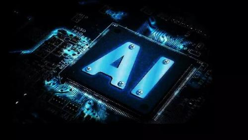 AI智能芯片