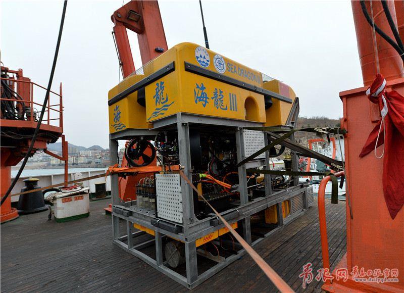 """海龙Ⅲ""""无人缆控潜水器试验性应用成功"""