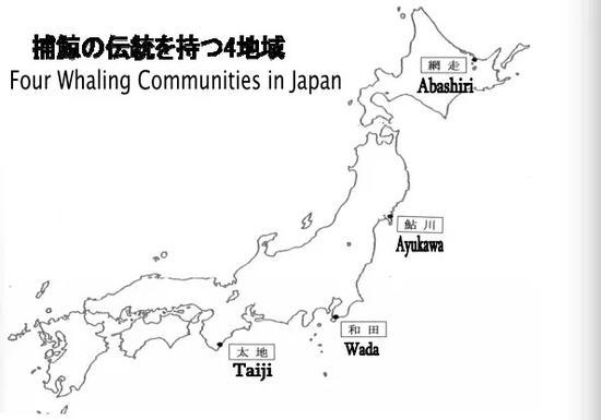 捕鲸传统的地区主要分布在网走、鮎川、和田和太地四个沿海城镇。