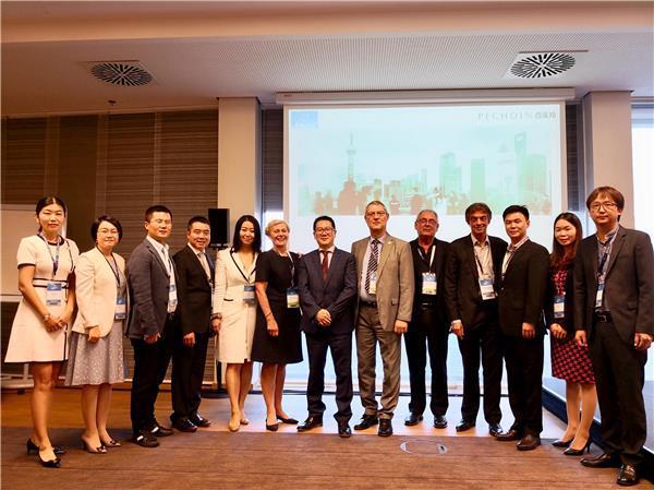 第30届IFSCC行业科技联盟高峰论坛