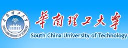South China University of Technology, China