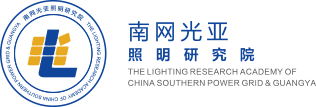 Guangdong Guangya Academy of Lighting Research, China