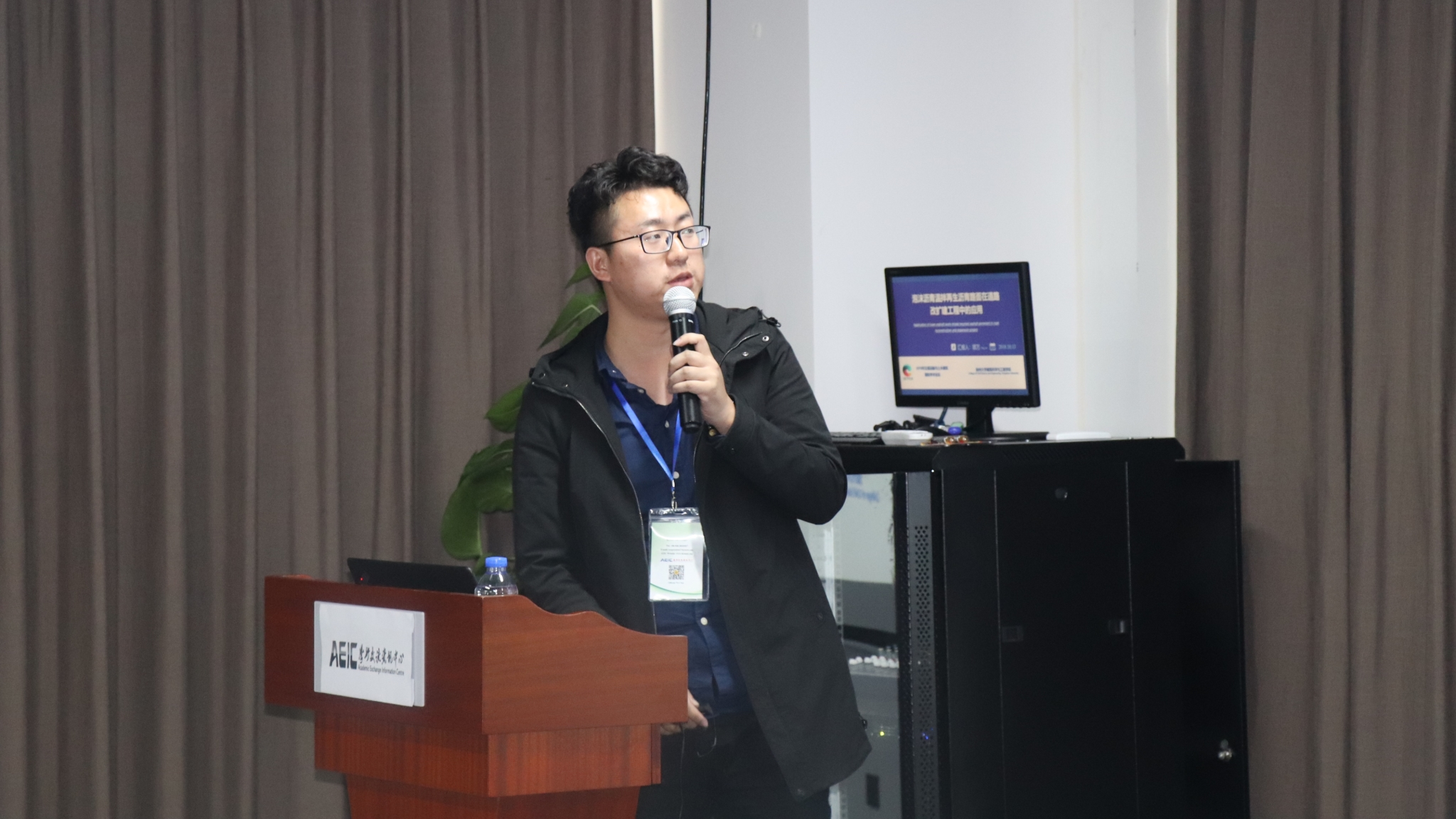 Wan Gu (Yangzhou University, China).jpg