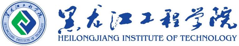黑龙江工程学院汽车与交通工程学院Logo.png