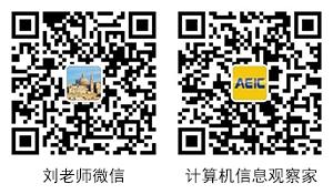 刘老师二维码小卡片-中.png