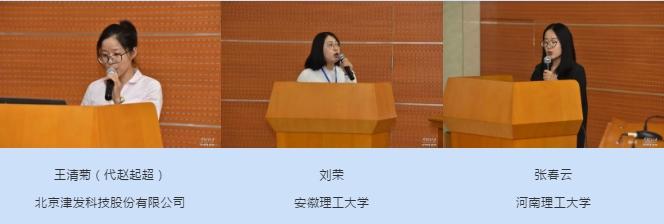 20190921河南站15.jpg