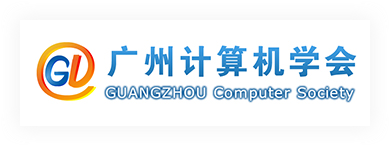 广州计算机学会.png