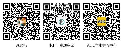 魏老师-三连图-CN.png