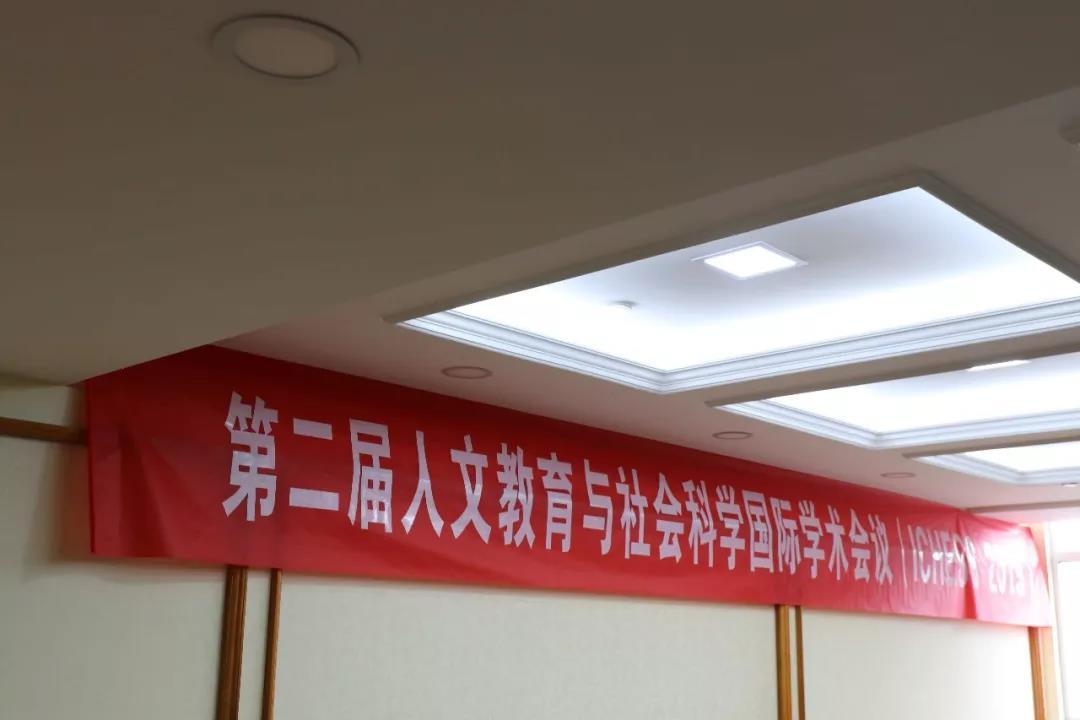 20191029西安站人文10.jpg