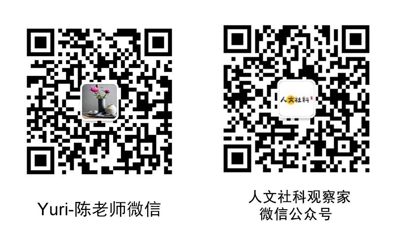 yuri陈老师人文社科观察家-CN.jpg