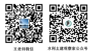王老师二维码小卡片中.png
