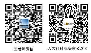 王老师二维码小卡片.png