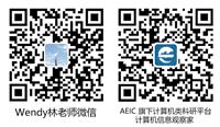 二维码小卡片制作模板林老师中文.png