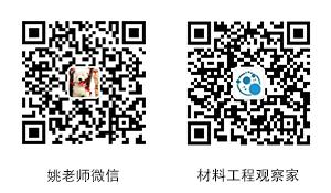 姚老师中文.png